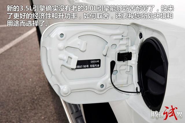 简单体验一汽丰田普拉多3.5L 动力革新