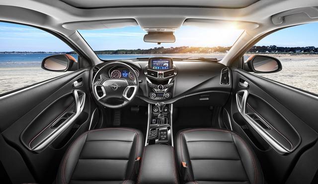 2018款海马S5上市 售价为7.98-10.68万元