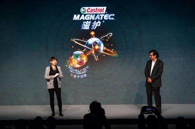 新一代嘉实多磁护全球盛大首发