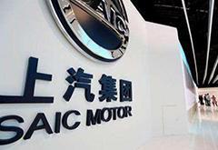 上汽联合上海交大在智能网联汽车等多领域开展合作