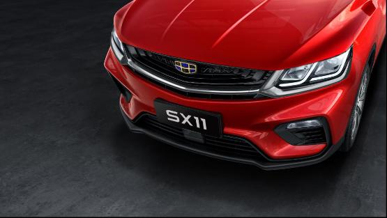 彰显年轻新力量 吉利SX11造型官图曝光