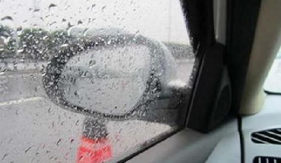 关于车窗除雾 这是最简单有效的方法
