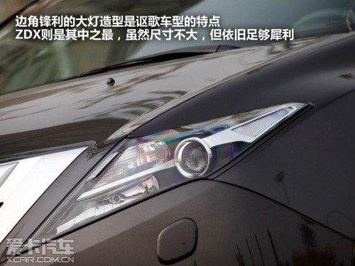 试驾讴歌ZDX 3.7L 跑车化彻底 风度十足