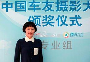 腾讯网广告销售部副总经理 栾娜