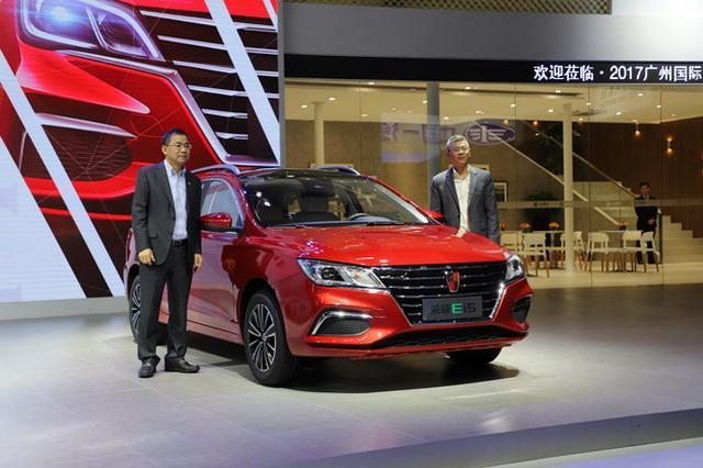 纯电旅行轿车荣威EI5亮相 开辟细分市场
