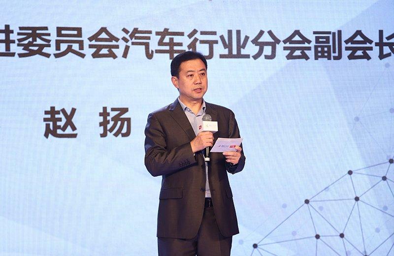 中国国际贸易促进委员会汽车行业分会副会长赵扬