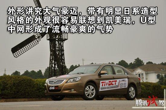 腾讯汽车体验比亚迪G6 动力革新之征途