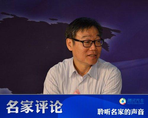 """罗磊:豪车三强格局不变 """"第四品牌""""暂缺"""