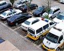 限制公务车数量和使用