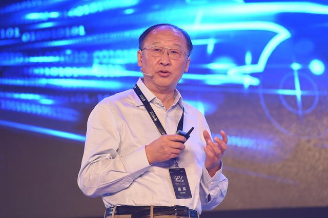 中国工程院院士 李骏