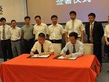 BMBS保险合作协议签署仪式