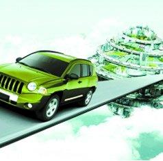 低碳时期的世界汽车工业