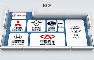 E3展馆:奇瑞、丰田棋逢对手_观展指南_2012北京车展