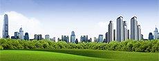 2011中国城市SUV趋势论坛