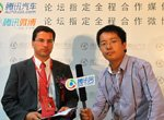 PSA亚洲区总裁接受腾讯专访