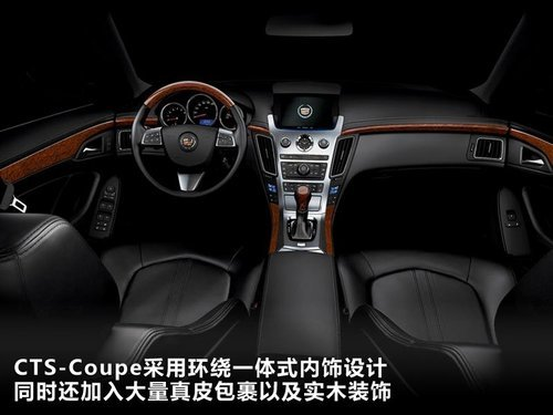 车展亮相 凯迪拉克CTS双门轿跑现身上海