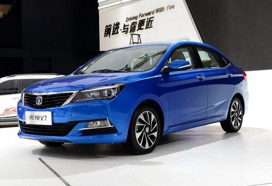 长安悦翔V7广州车展上市 推1.6L共7款车型