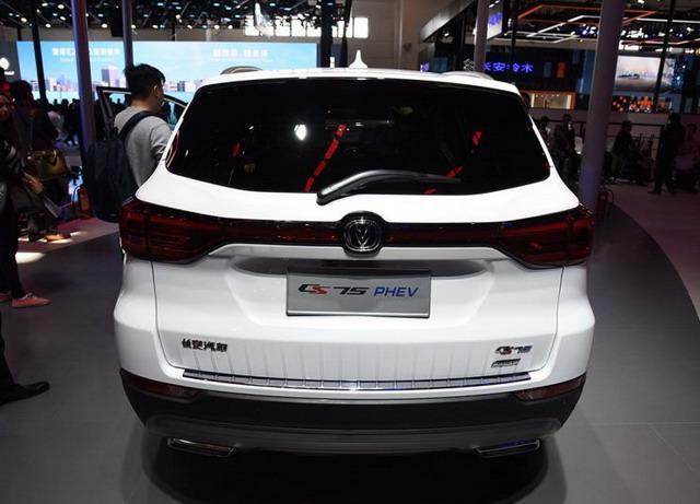 新款CS75 PHEV车型将第3季度上市 预售价16.99万起