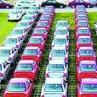 下半年伊始 5项汽车相关新政开始实施_车周刊_腾讯汽车
