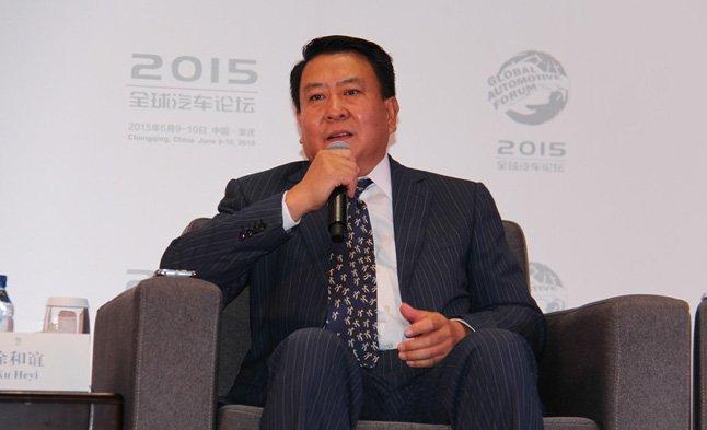 徐和谊回应到2020年1/3车企出局:国内兼并加速