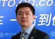 上海通用汽车凯迪拉克品牌总监 刘震