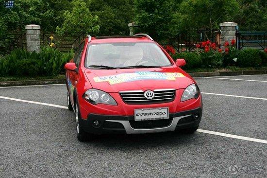华晨三款新车成都车展上市 最低售8.88万