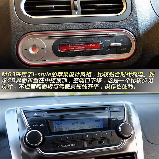 小车空调怎么开图解
