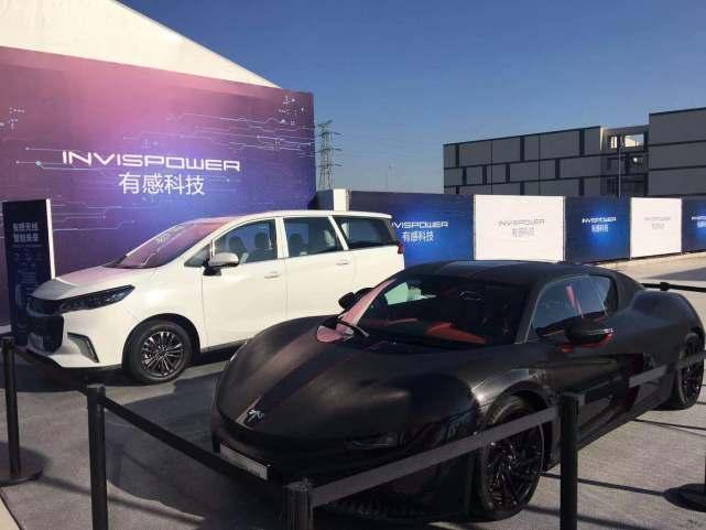 跟充电枪说拜拜 有感科技发布新能源汽车充电新方案