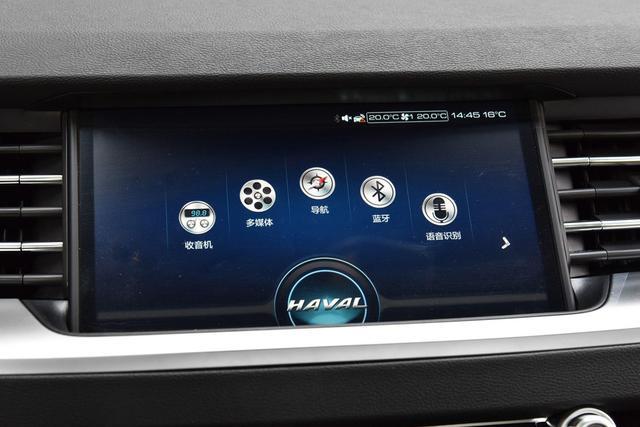 重排座次 四大自主紧凑SUV改款换代完成(4)
