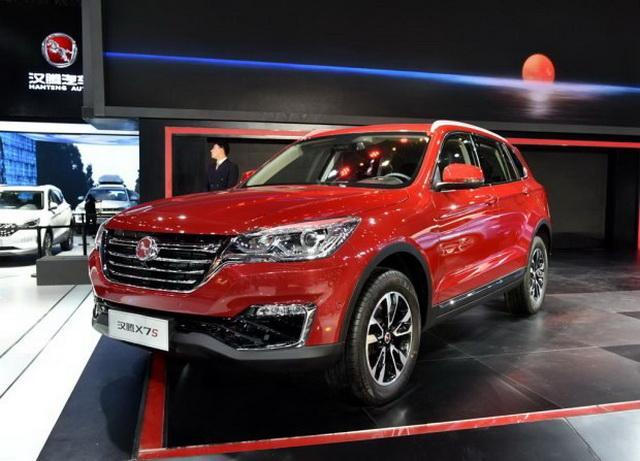 汉腾X7S等两款新车 将于广州车展正式上市