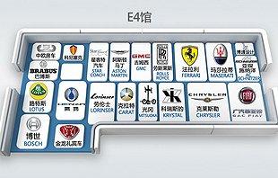 E4展馆:豪华品牌云集 群星璀璨_观展指南_2012北京车展