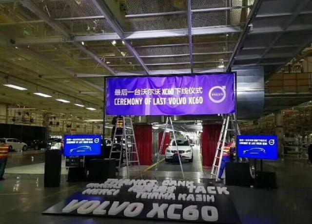 新车广州车展亮相 第一代沃尔沃XC60停产