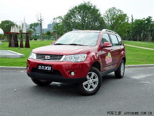 内饰外观不变 2.0L陆风X8上海车展上市