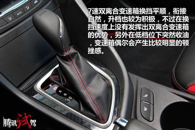 四款合资居家紧凑级轿车推荐 空间大油耗低