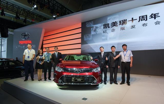 广汽丰田凯美瑞10周年纪念版发布 配置增加