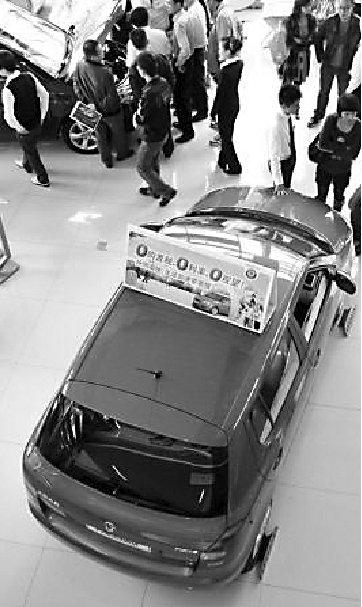 网友总结买车砍价技巧 卖车销售称实用