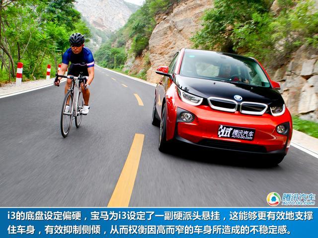 排放4+2零表示的图纸v图纸日子电动车BMWi3是过上什么城市t8的图片