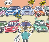 展望:2011年中国车市将依旧灿烂