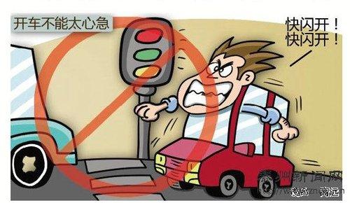 油价又涨了 五大法则教车主省钱