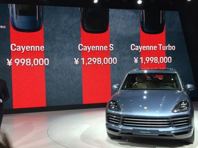 保时捷新Cayenne海内上市 售99.8-199.8万元