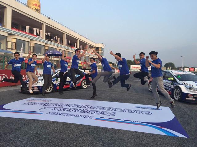 长安福特卫冕中国房车锦标赛 十一年九冠