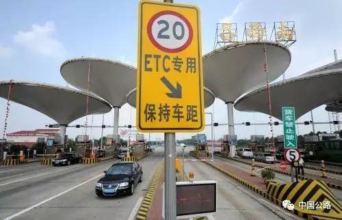 国庆中秋放假通知:高速公路免费天数比去年多一天