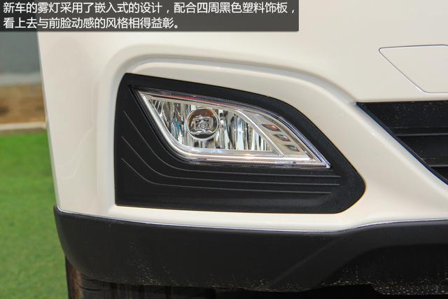 五菱宏光S1-直追合资 五菱第三代宏光有何自信卖7万