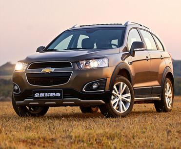 雪佛兰大SUV换搭1.5T发动机 售价将下调