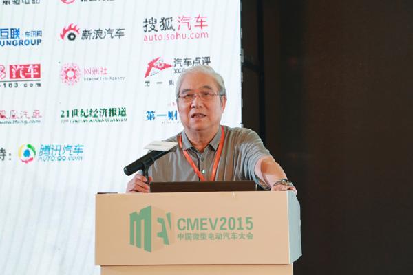 郭孔辉:让市场在资源配置中起决定性作用