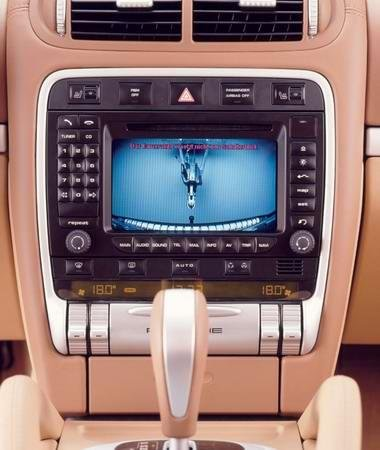 倒车雷达 判断障碍物位置 使您倒车更轻松高清图片