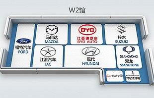 W2展馆:福特现代马自达看点颇多_观展指南_2012北京车展
