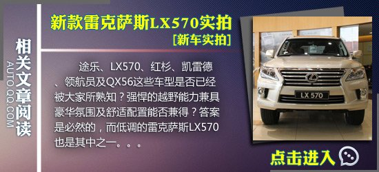 [新车实拍]2012款江淮和悦1.5MT舒适型实拍