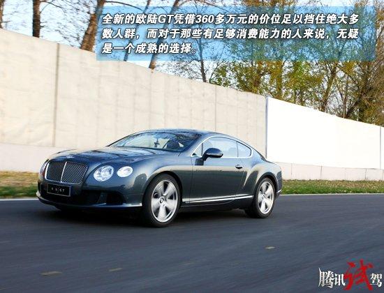 腾讯赛道体验宾利欧陆GT 驾驭极致之选