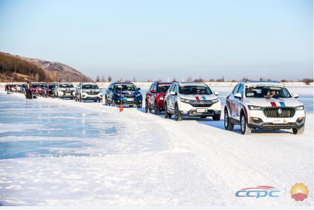 绝地冰雪挑战,2018 CCPC大赛牙克石站圆满收官